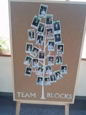 12blocks2.jpg