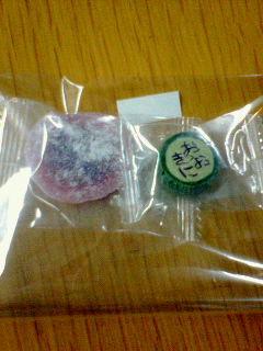さくら餅&おおきに飴