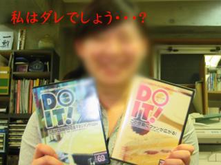 静岡出身です