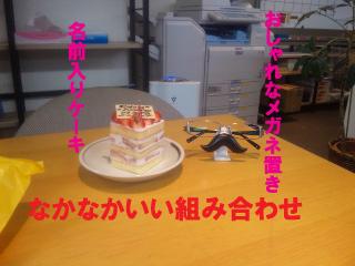 ヒゲのついたメガネ置きとケーキ
