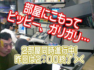 名古屋ブログはこんなかんじです