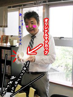 東京オフィス・大阪オフィスそれぞれでお使いいただけます