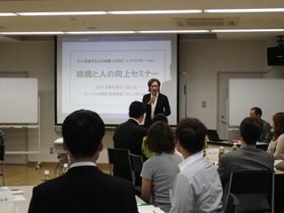名古屋フォーラムでご講演いただきました