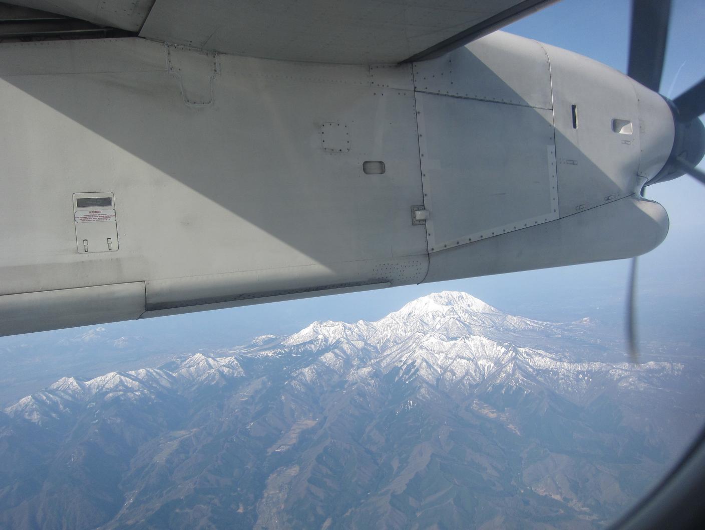 空から見た大山