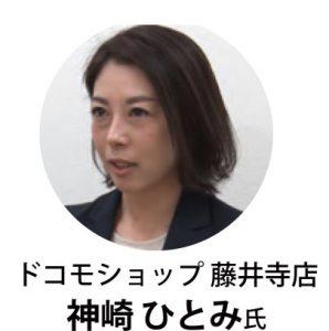 2019元気セミナーチラシ_0524OL