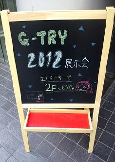20111122-1.jpg
