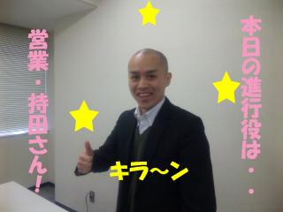 本日の主役(?)