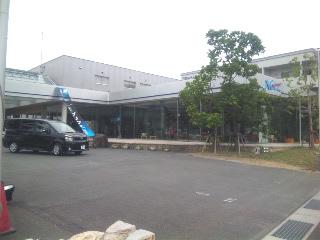 ネッツトヨタ南国さんの本店です
