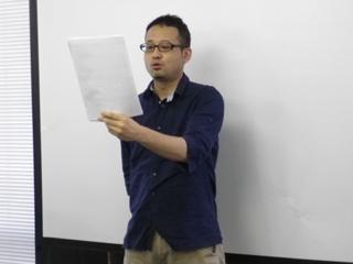 吉田さんが読みます!