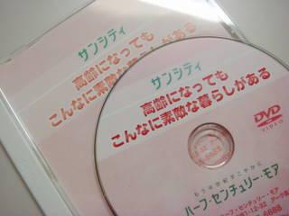 DSC06900.jpg