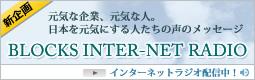 bn_radio01.jpg